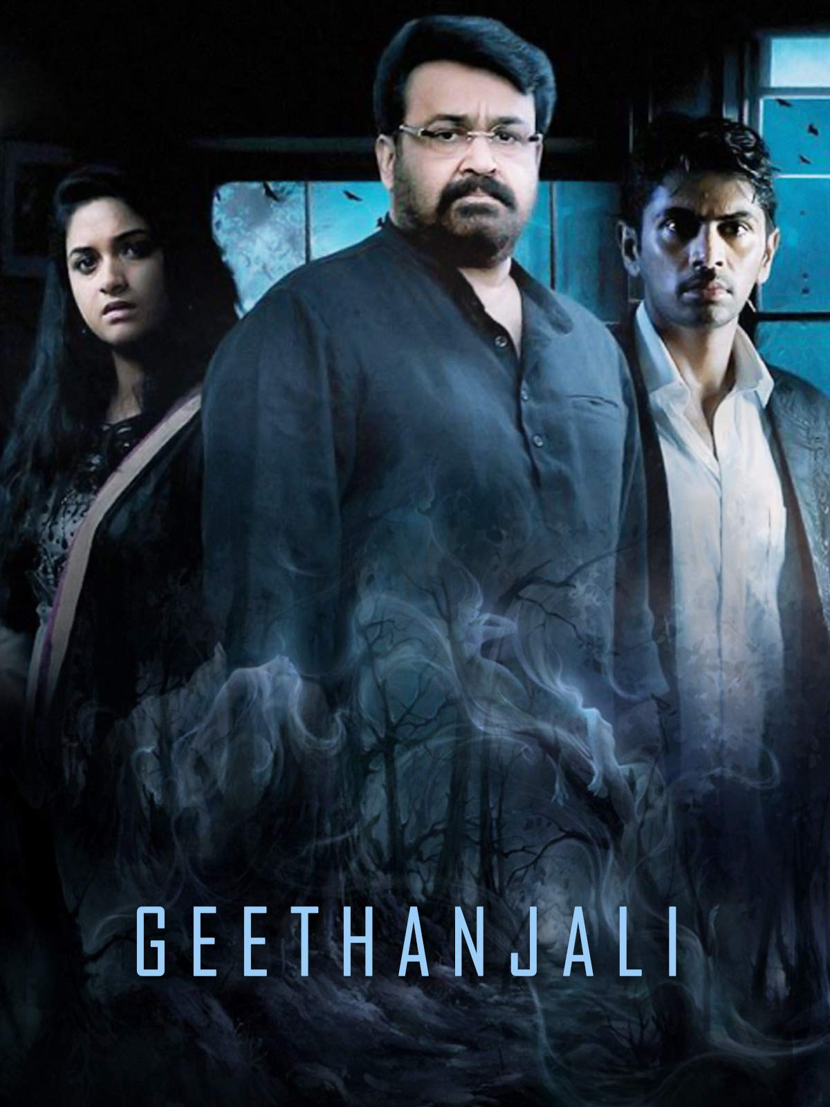 Geethanjali on Amazon Prime Video UK