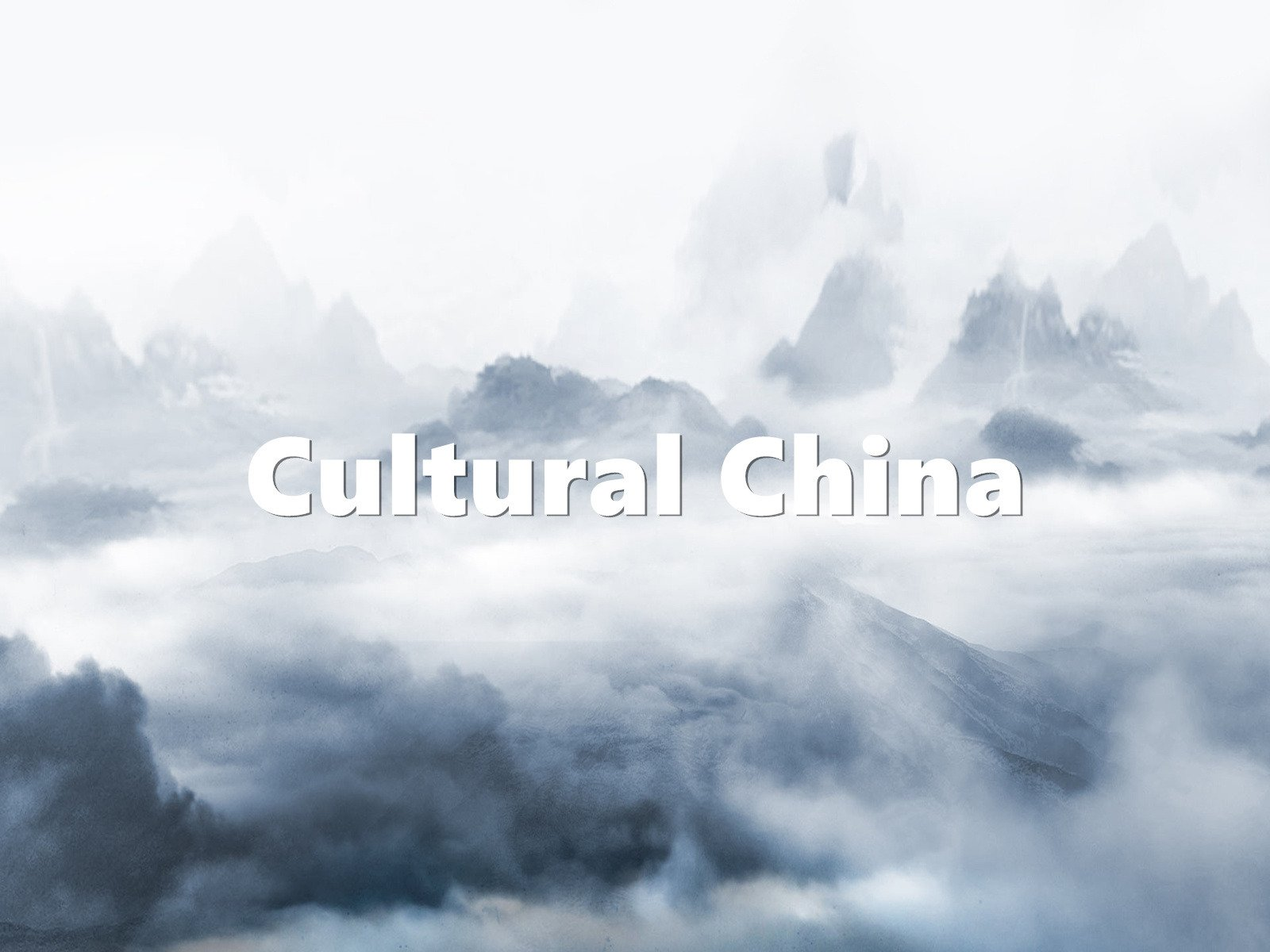 Cultural China on Amazon Prime Instant Video UK