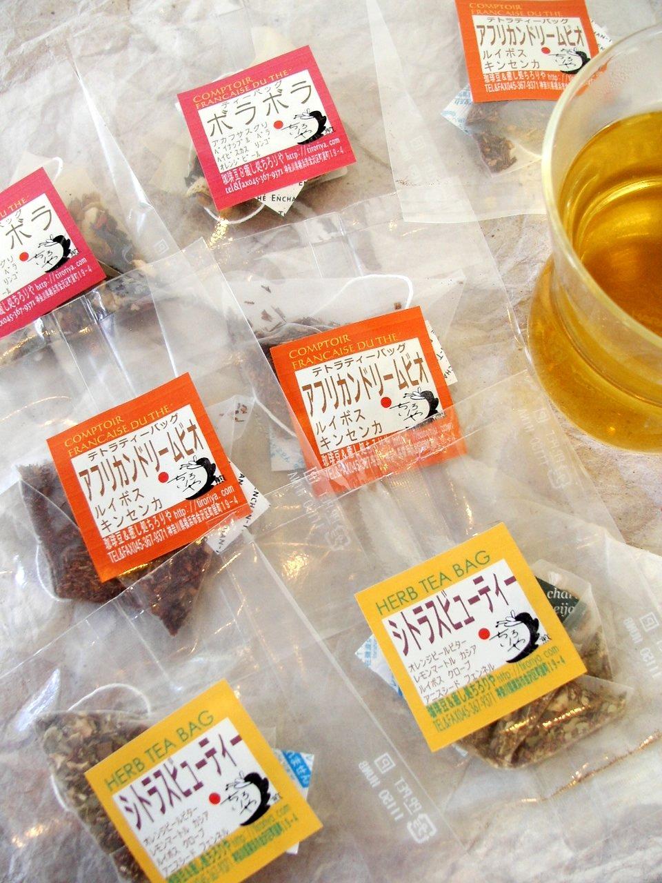【ノンカフェインティーアソートセット】テトラティーバッグ カフェインレスのフルーツ&ハーブティー3銘柄合計7個