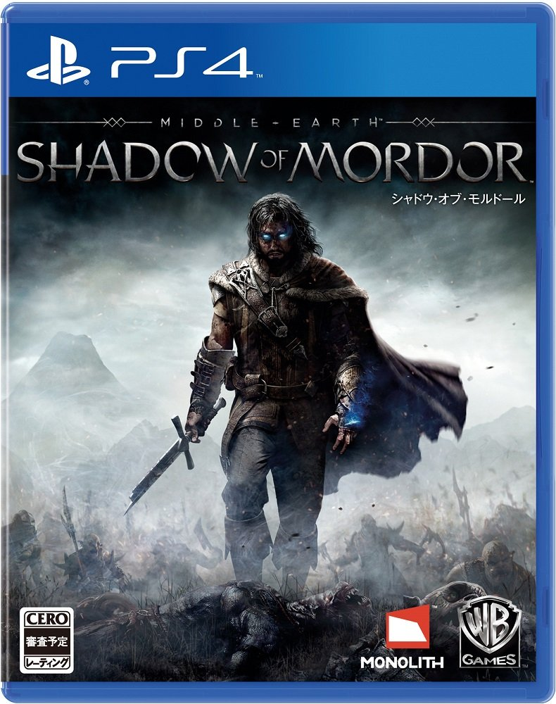 SHADOW OF MORDOR PS4 Japan Import unification of vlsi partitioning