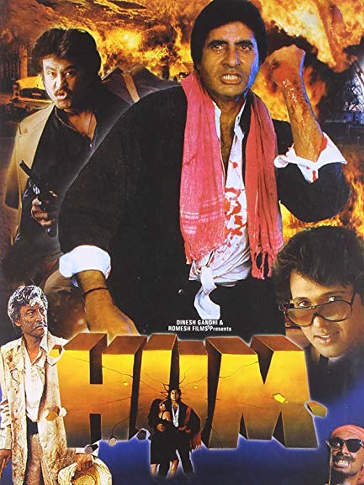 Hum on Amazon Prime Video UK