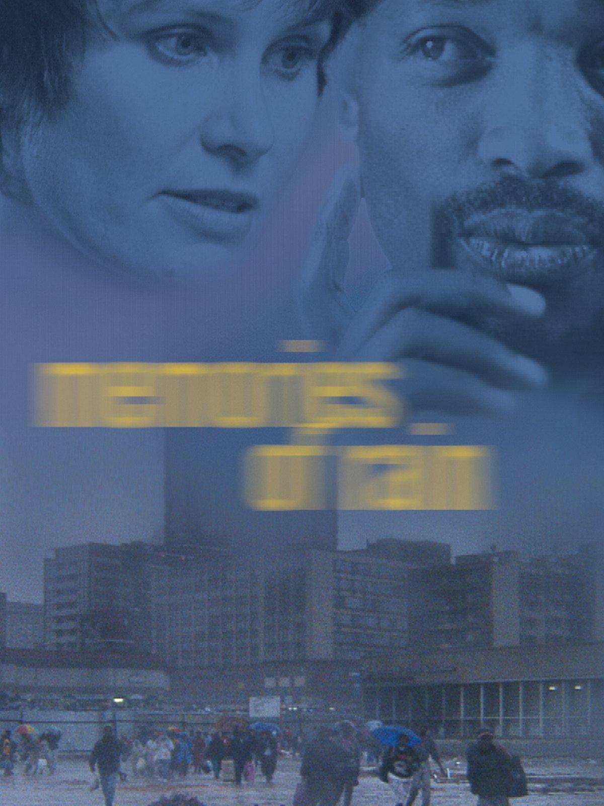 Memories of Rain on Amazon Prime Instant Video UK