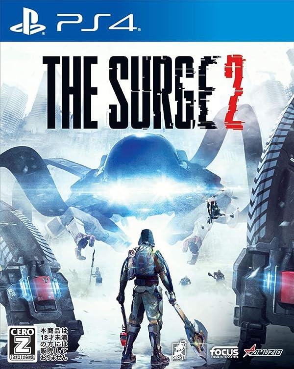 Oizumi Amuzio The Surge 2 for SONY PS4 PLAYSTATION 4 REGION FREE JAPANESE IMPORT