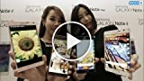 Samsung Galaxy Note Edge: The Future of Mobile Is...
