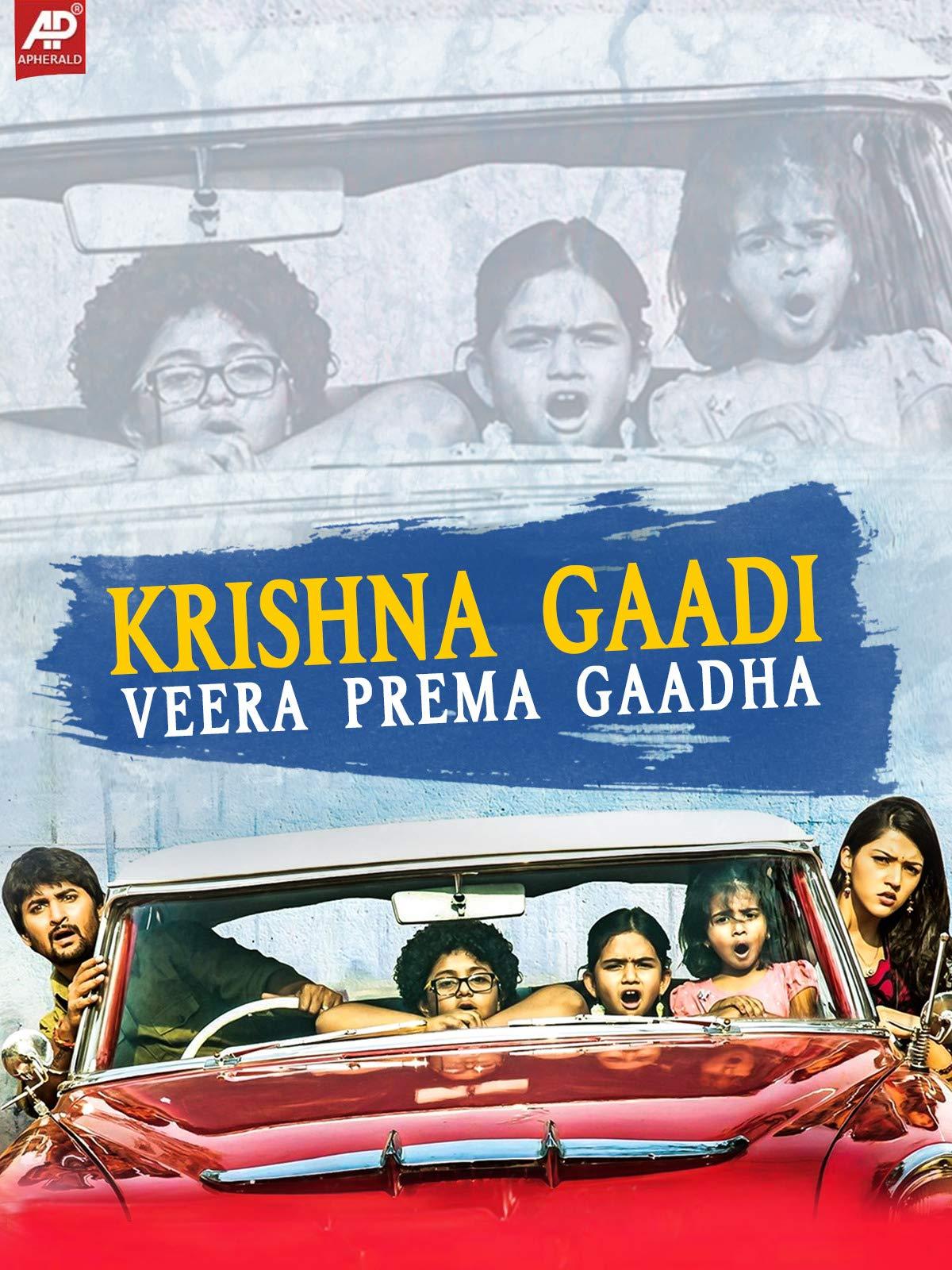 Krishna Gaadi Veera Prema Gaadha
