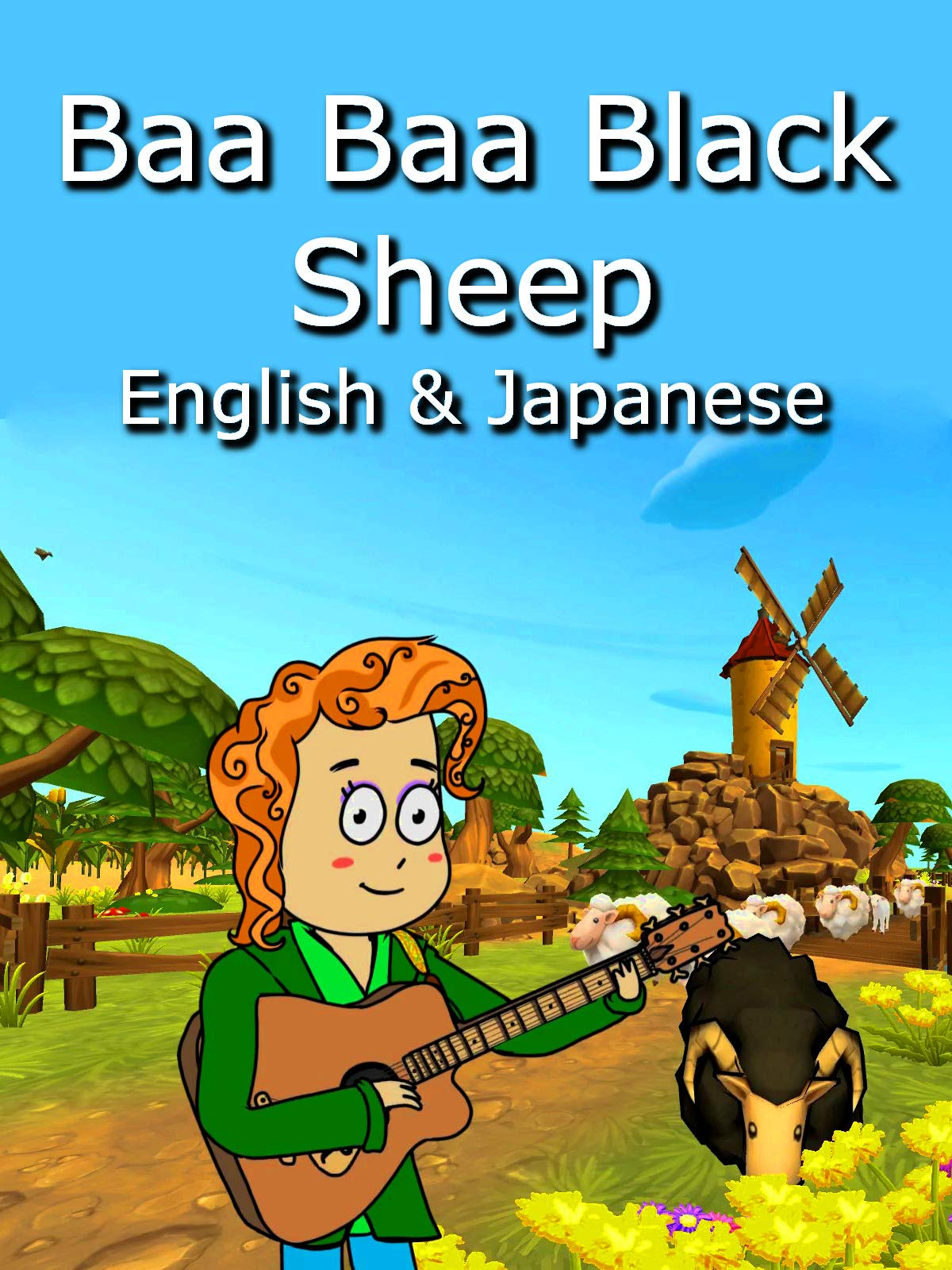 Baa Baa Black Sheep English & Japanese