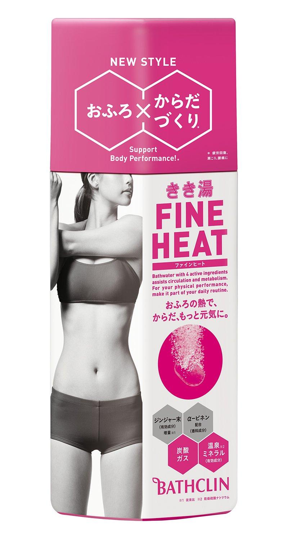 きき湯ファインヒート カシス&シトラスの香り 400g 【医薬部外品】
