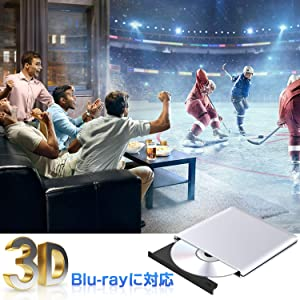 External Blu Ray Drive USB 3.0 CD/DVD Player Reader Portable Super Fast for Mac OS, Windows 7/8/10, Laptop, PC, Computer, Silvery (Blu-ray Drive, Silver) (Color: Silver, Tamaño: Blu-ray Drive)