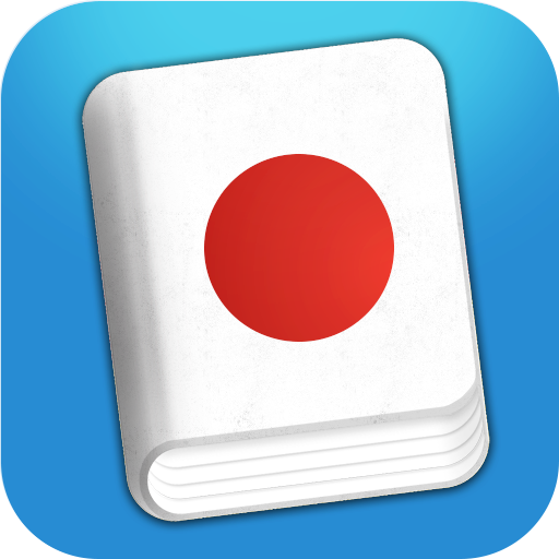 Learn Japanese Lite - Phrase Book