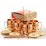 Moscow Mule Copper Mugs - Set of 4 (Gift Set) 16 Oz - Moscow Mule Mugs – 100% Handicrafted - Solid Copper Mug - Copper Cups for Moscow Mule With BONUS Copper Straws & Coasters by Copper Cure (Color: Set of 4)