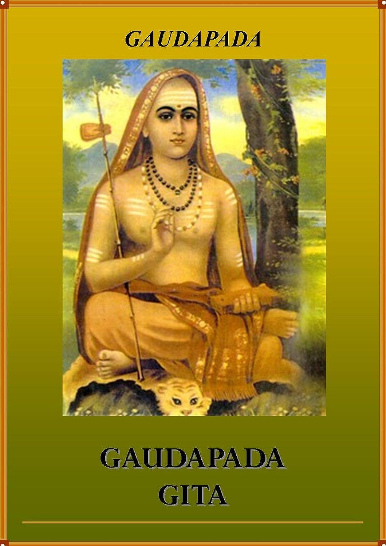 Gaudapada Gita - Vedanta