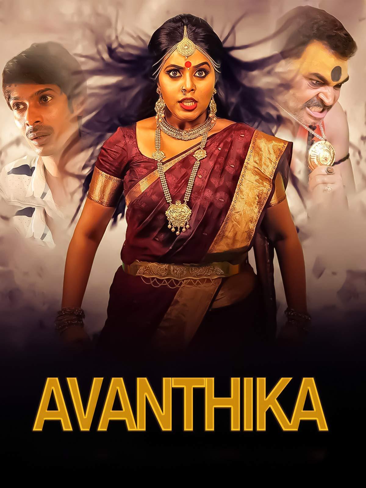 Avanthika (Hindi)