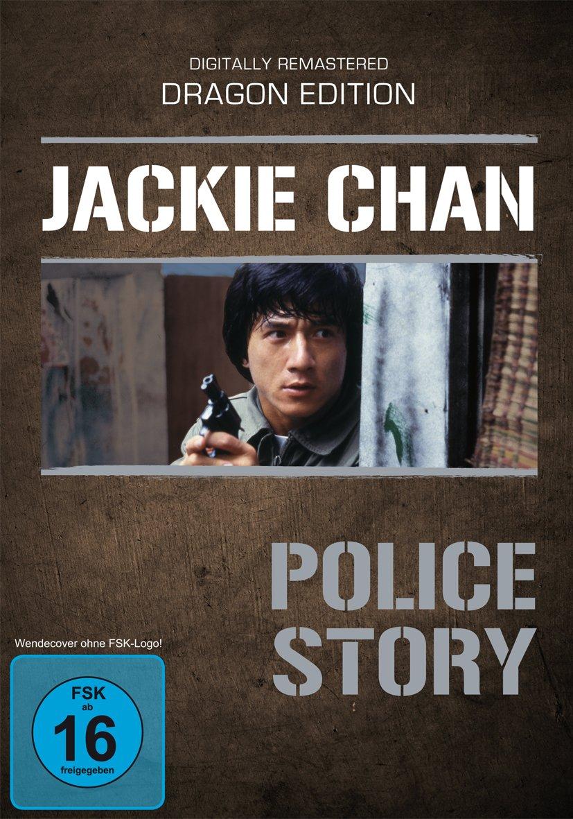 Police Story 1, DVD