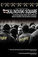 Kalinovski Square (English Subtitled)