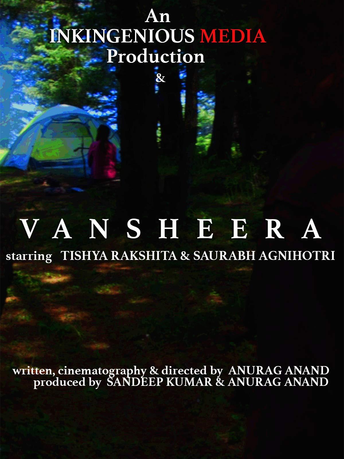 Vansheera