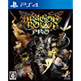 Dragons Crown Pro playstation 4 Ps4