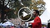 Drake at the Howard Homecoming