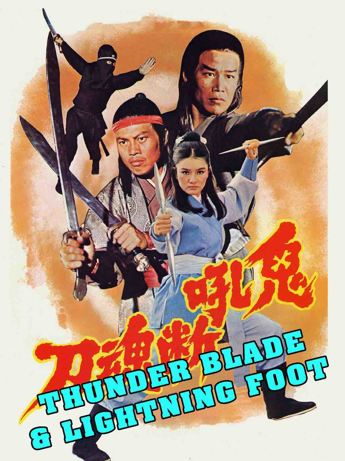 Thunder Blade & Lightning Foot