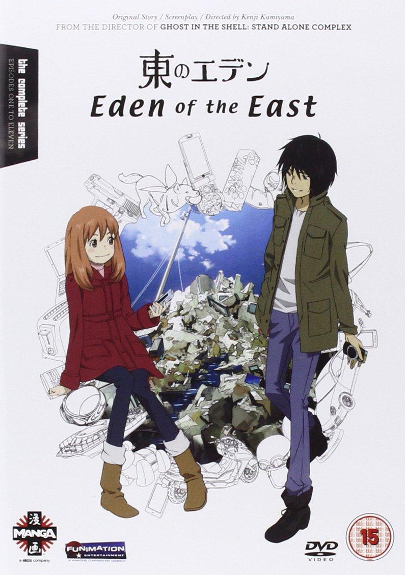 現代社会に不満が溜まったときに見たいアニメ『東のエデン』