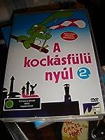 A Kockasfulu Nyul 2 / 13 Episodes / Region 2 PAL DVD / Hungarian Edition
