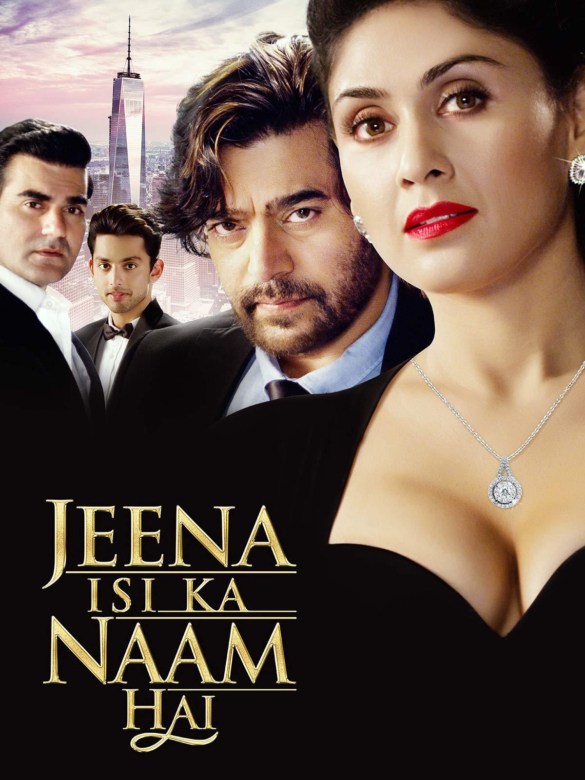 Jeena Isi Ka Naam Hai on Amazon Prime Video UK