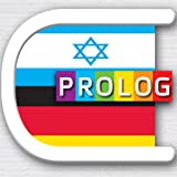 HEBREW-GERMAN v.v. Dictionary   PROLOG Ltd, Israel