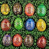 12 Ukrainian Geometric Wooden Easter Eggs in Assortment