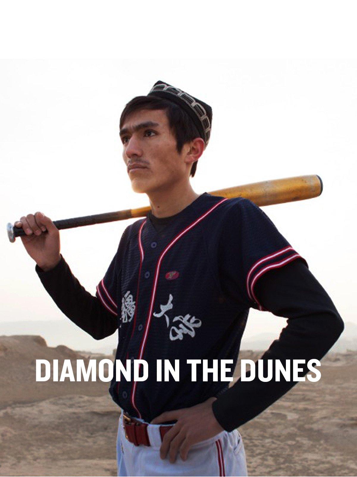 Diamond in the Dunes on Amazon Prime Video UK