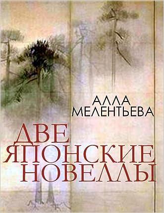"??? ???????? ??????? (Russian/English edition) (""?????? ???????????? ??????"")"