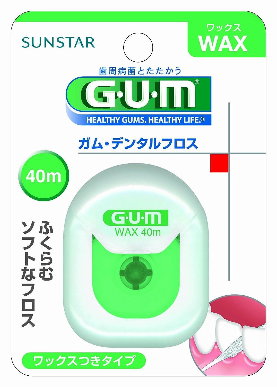 GUM-ガム-・デンタルフロス-ワックス-40m »