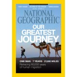 National Geographic Magazine (Kindle Tablet Edition) shopping
