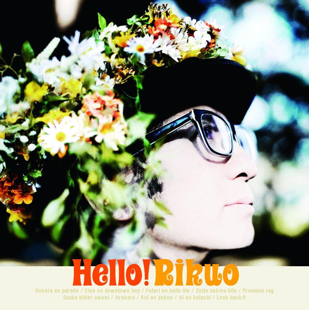 amazon リクオ「Hello」へ