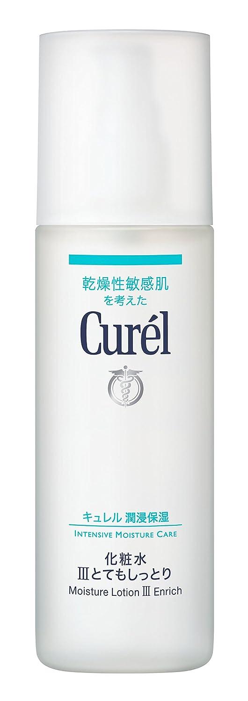キュレル 化粧水3 (リッチ) 150ml