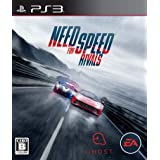 Need for Speed ??Rivals [Japan Import]