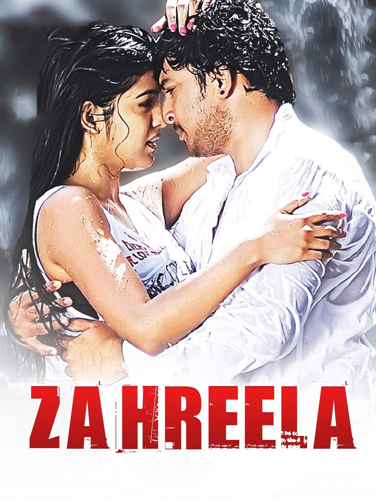 Zahreela on Amazon Prime Video UK