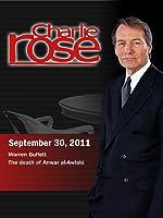 Charlie Rose - Warren Buffett / The death of Anwar al-Awlaki (September 30, 2011)