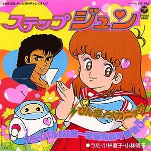 テレビアニメ スーパーヒストリー 27 CD
