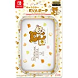 Nintendo and San-X Official Kawaii Nintendo Switch Hard Case -Rilakkuma Bakery-