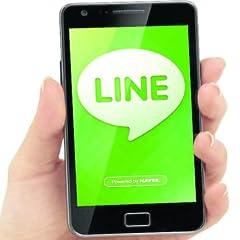 Line Status