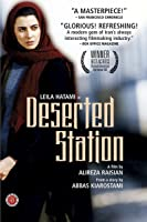 Deserted Station (English Subtitled)