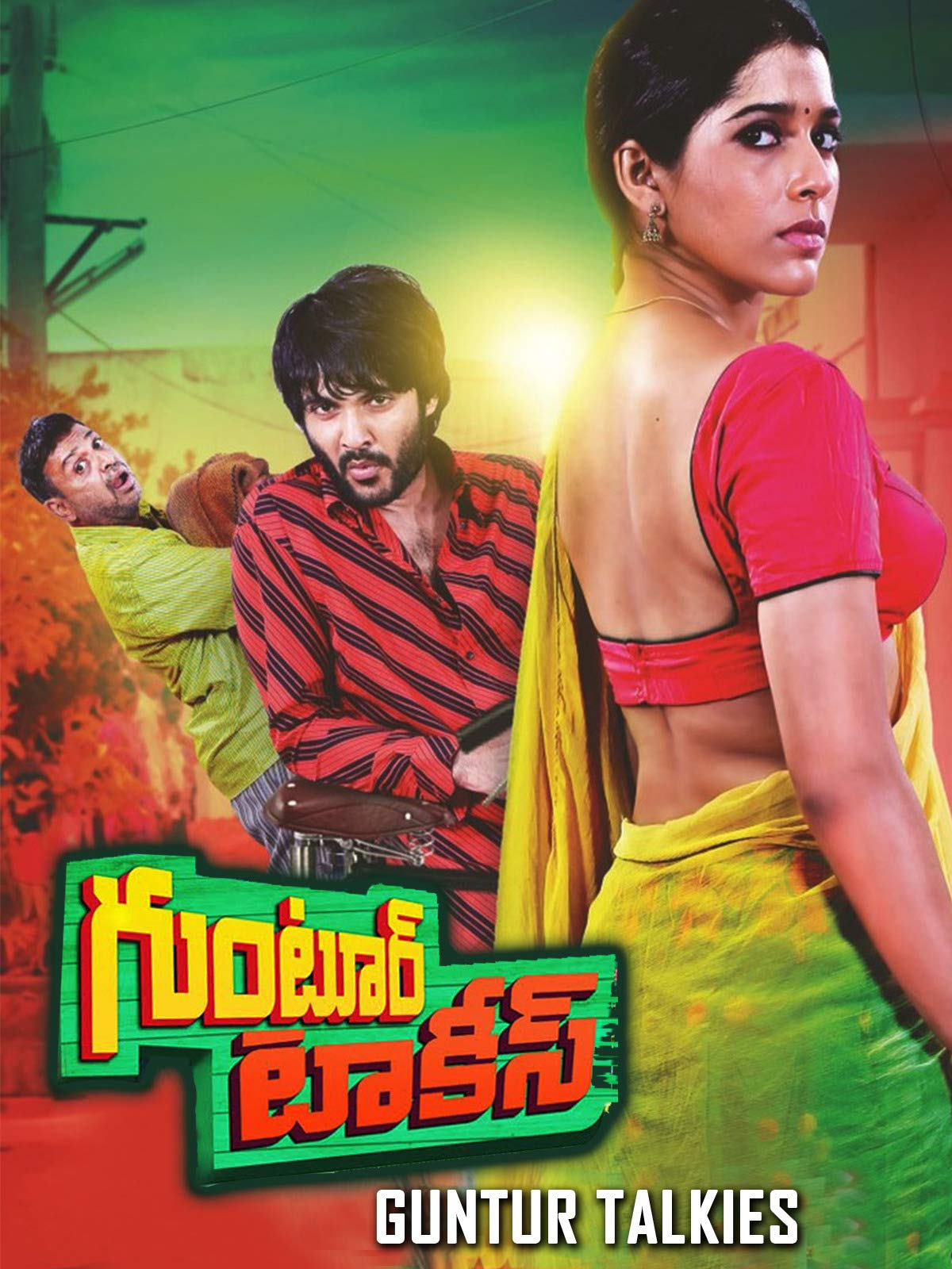 Guntur Talkies on Amazon Prime Video UK
