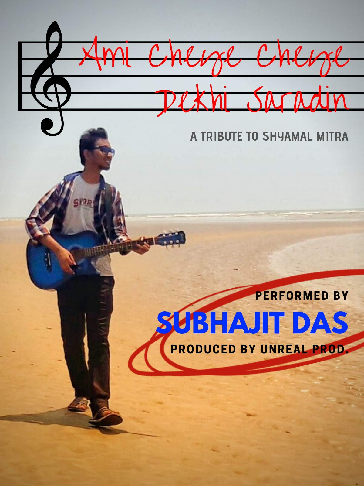 Ami Cheye Cheye Dekhi Saradin - A Tribute To Shyamal Mitra