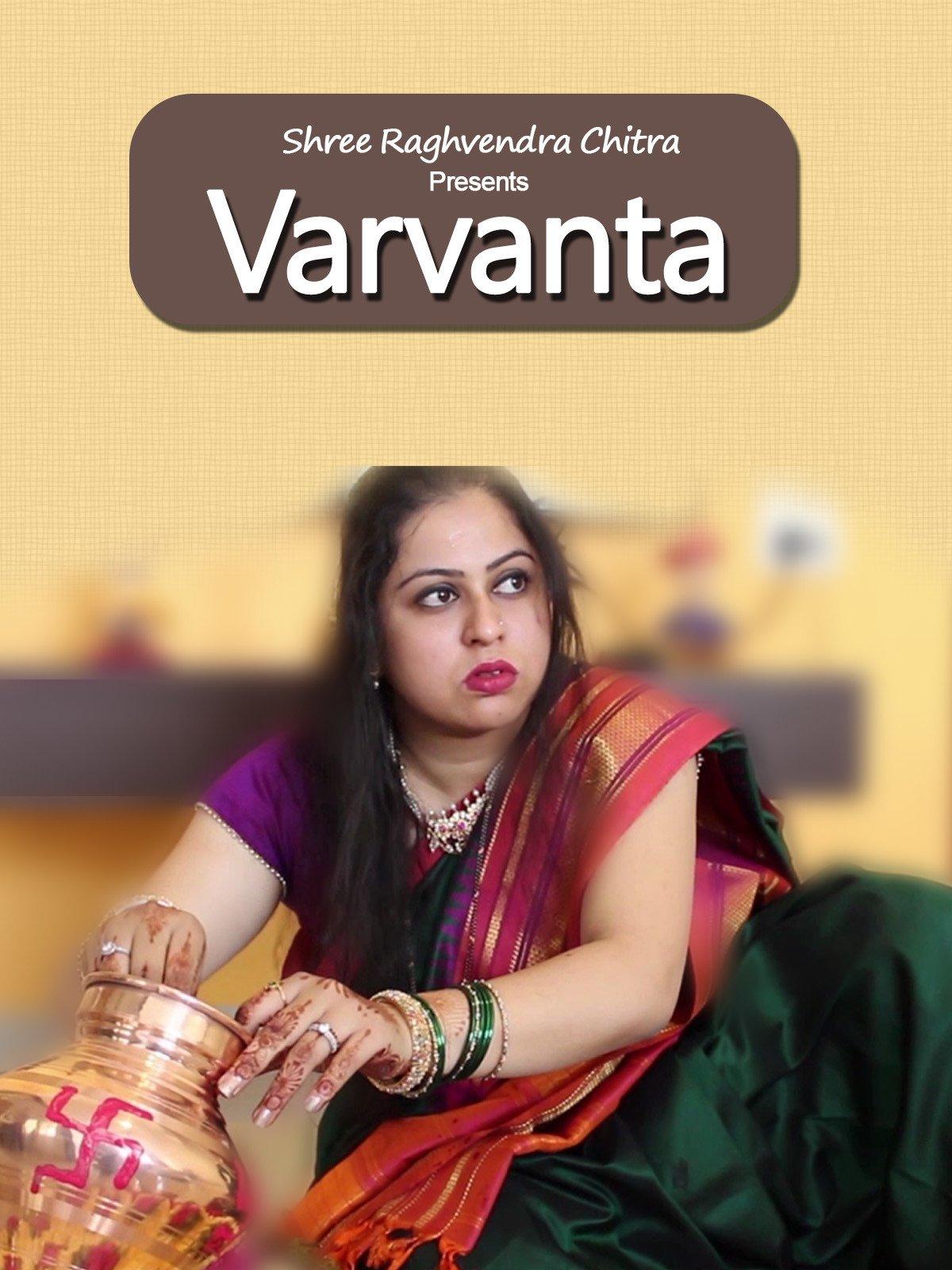 Varvanta