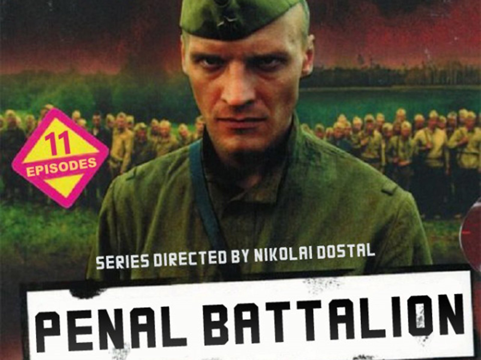 Penal Battalion on Amazon Prime Instant Video UK