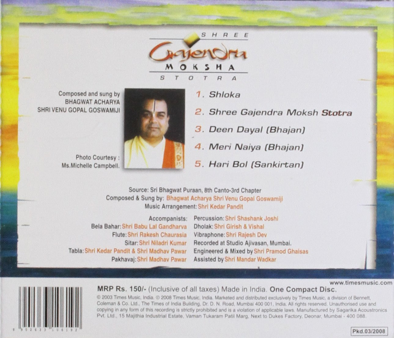 buy shree gajendra moksha stotra online at low prices in buy shree gajendra moksha stotra online at low prices in music store in