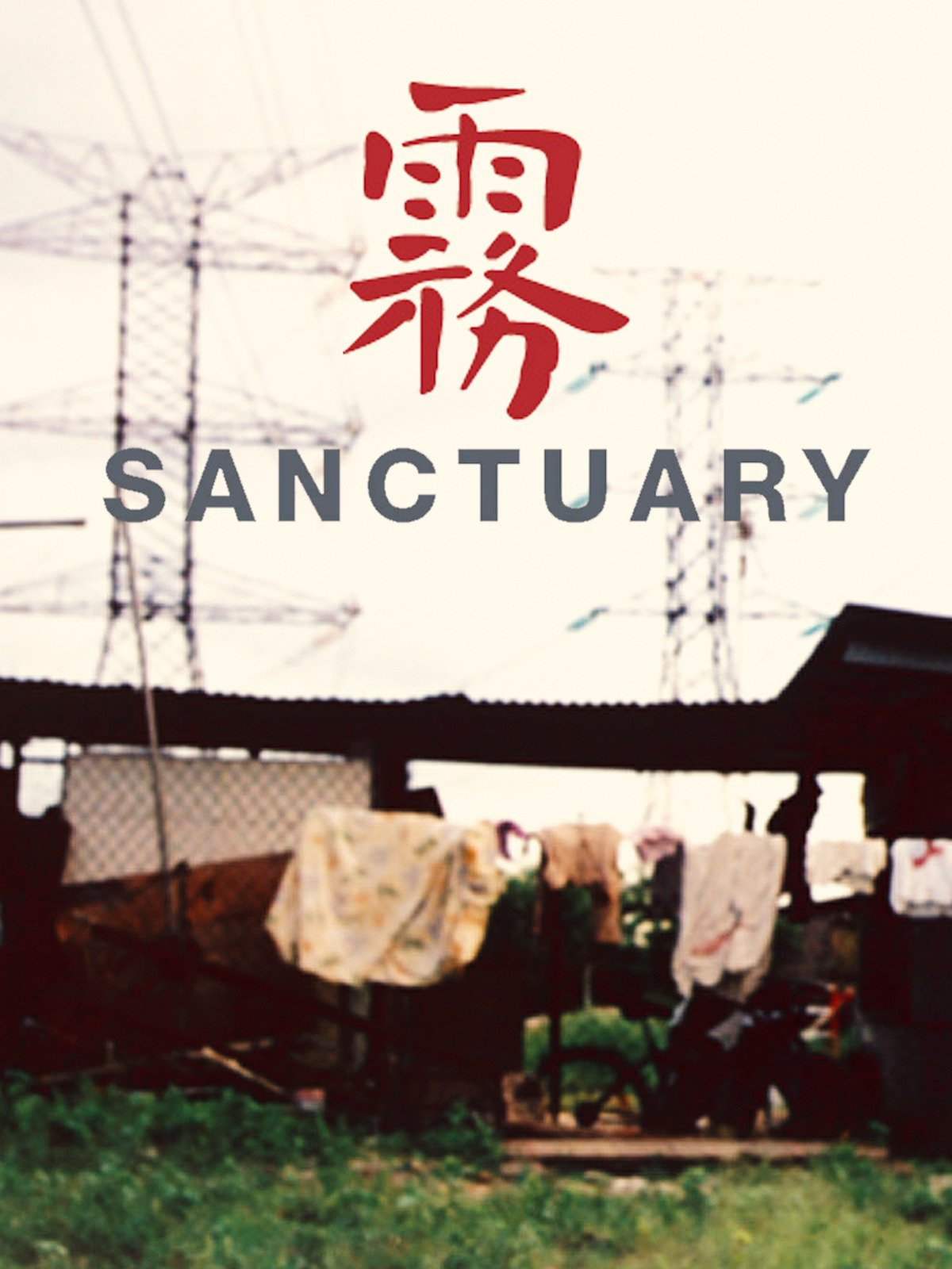 Sanctuary on Amazon Prime Instant Video UK
