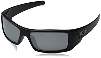 mens oakley sunglasses sale  oakley mens gascan sunglasses