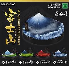 富士山 Mt.Fuji FIGURE COLLECTION フィギュアコレクション 全4種セット ガチャガチャ