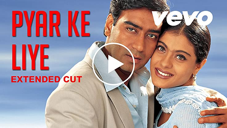 Dil kya kare xxx longer version 2 1