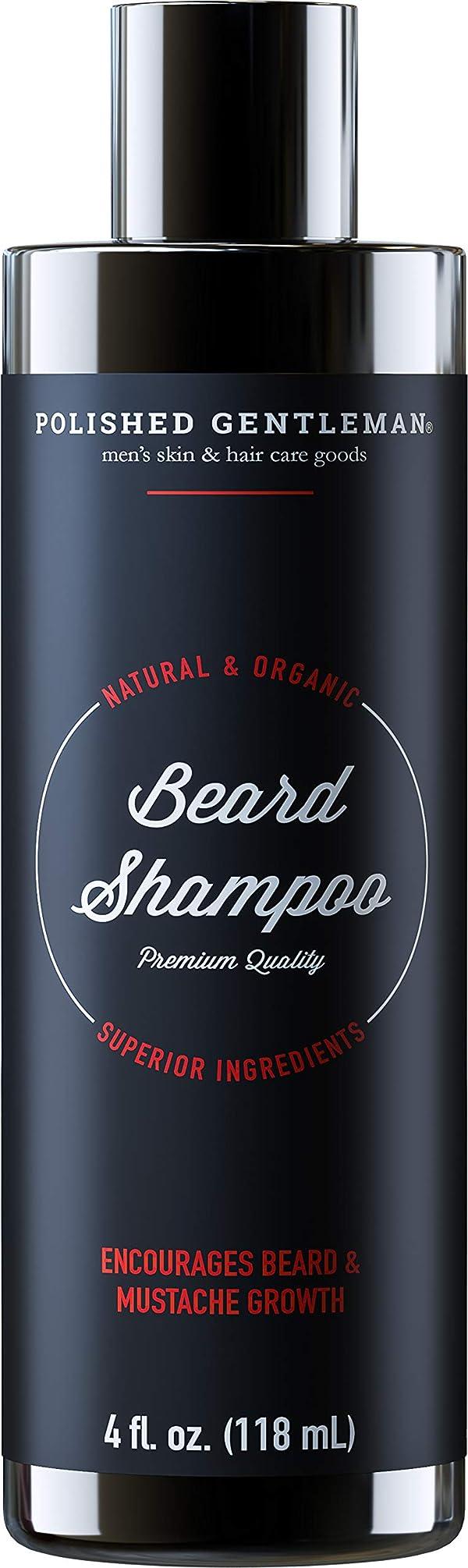 Beard Growth and Thickening Shampoo - With Organic Beard Oil